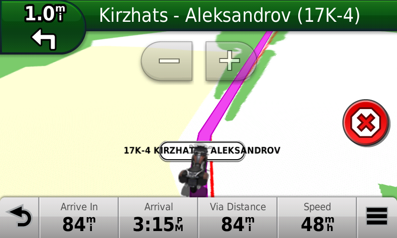 GPS Screenshot 2