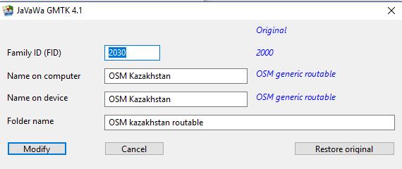 Garmin Mapmake GMTK Map Kazakhstan
