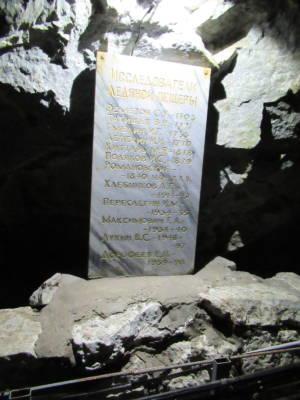 08-30 Cave Rocks 11