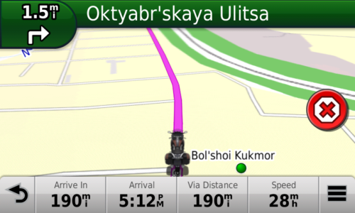 GPS Screenshot 3